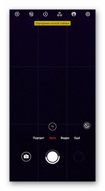 Интерфейс камеры