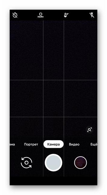 Интерфейс Google Камеры