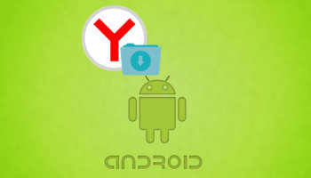 Папка с загрузками в яндекс браузере на андроид