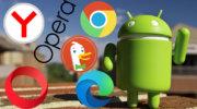ТОП браузеров для android