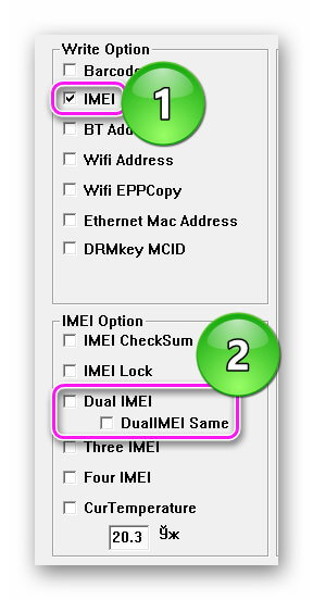 Выбор количества IMEI