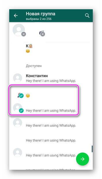 Добалвение пользователей