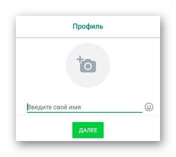 Добавление имени и аватара