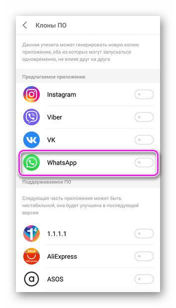 Создание клона WhatsApp