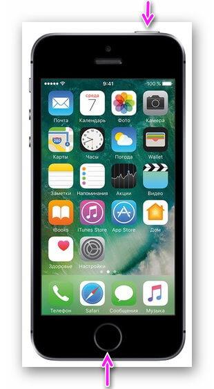 Скриншот на iPhone SE 1-го поколения