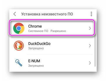 Выбор браузера ваы