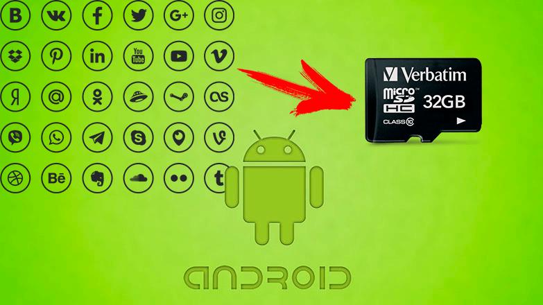 Перенос приложений на SD карту Android