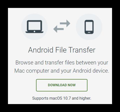 Загрузка Android File Transfer