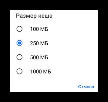Лимит размера временных файлов