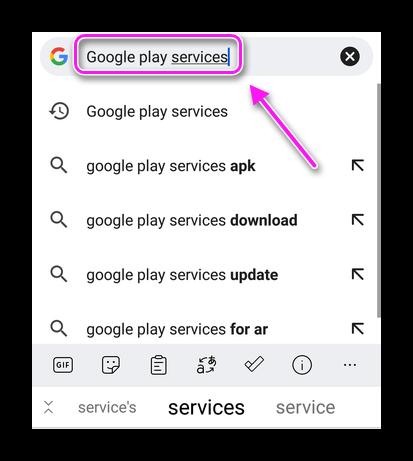 Поиск Google Play Services